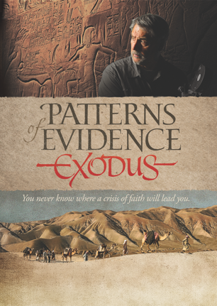 Patterns Exodus